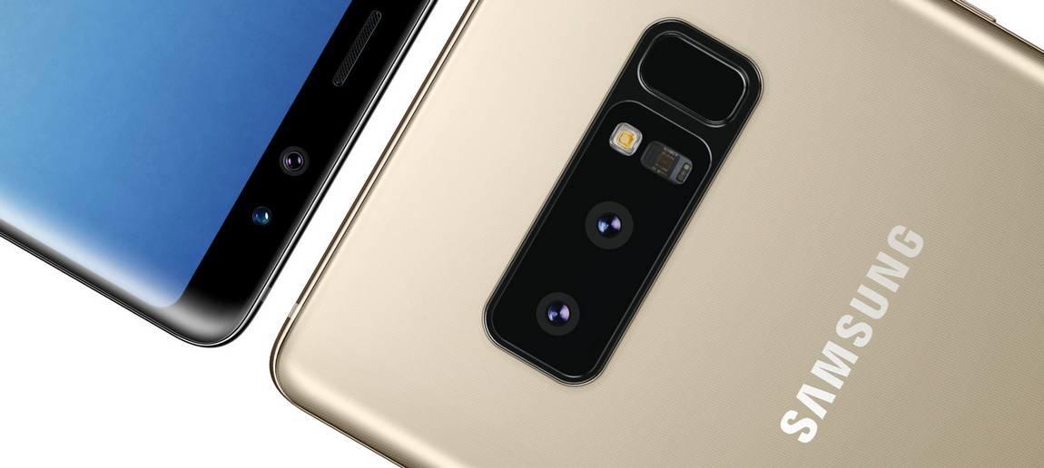 Samsung Galaxy Note 8 Camera